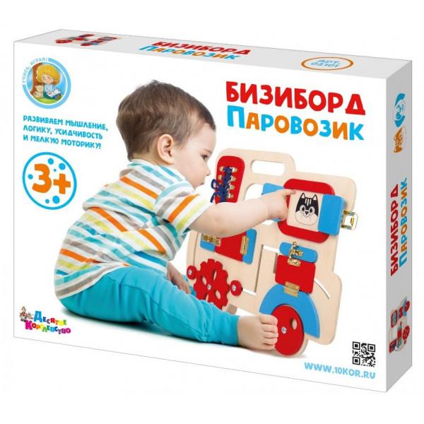 Бизиборд ДЕСЯТОЕ КОРОЛЕВСТВО Паровозик 02101