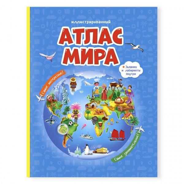 Книга ГЕОДОМ Атлас Мира 3898