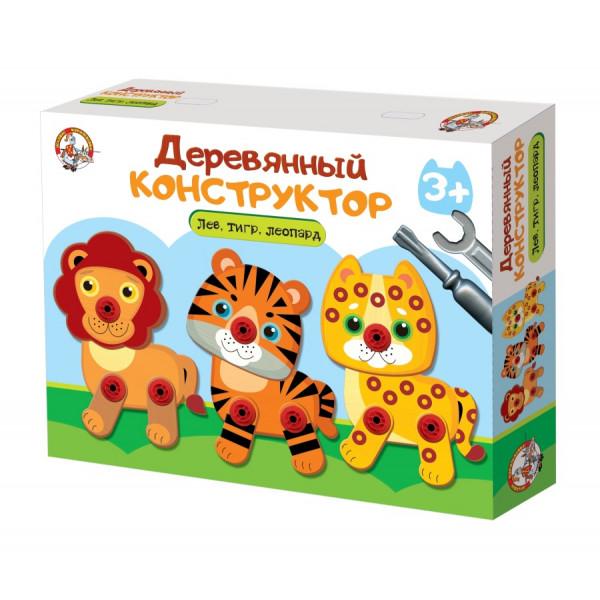 Конструктор ДЕСЯТОЕ КОРОЛЕВСТВО Лев, тигр, леопард 2858