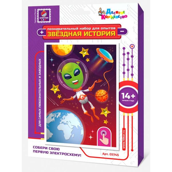 Конструктор ДЕСЯТОЕ КОРОЛЕВСТВО Звездная история. Инопланетянин 3745