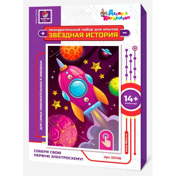 Конструктор ДЕСЯТОЕ КОРОЛЕВСТВО Звездная история. Ракета 3746