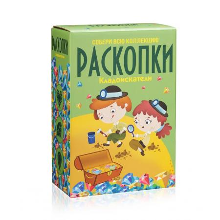 Набор РАСКОПКИ Кладоискатели большой DIG-9