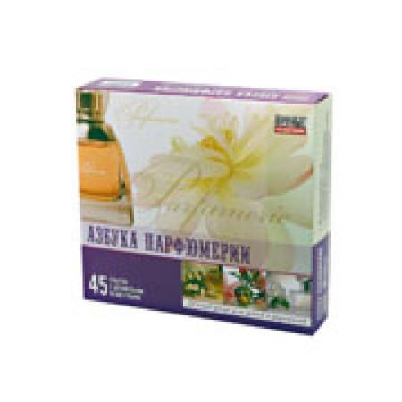 Набор для опытов НАУЧНЫЕ РАЗВЛЕЧЕНИЯ НР00007 Азбука парфюмерии