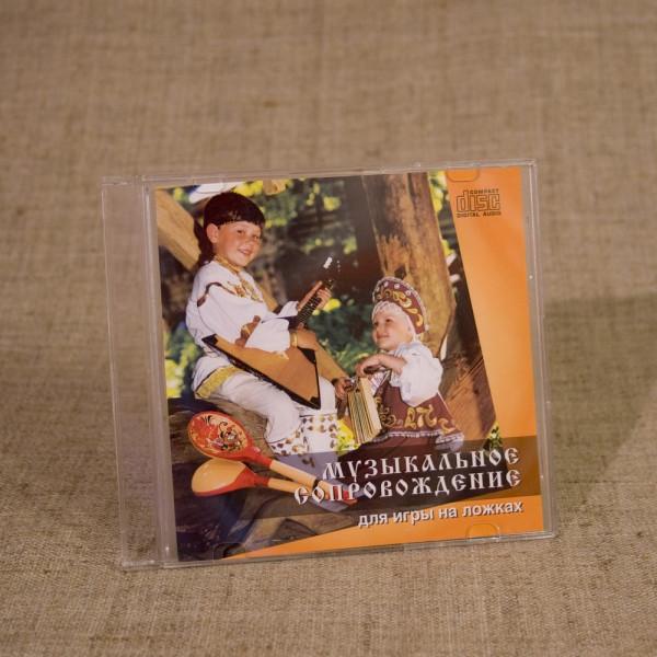 Музыкальное сопровождение для обучения игре на ложках (CD-аудио)