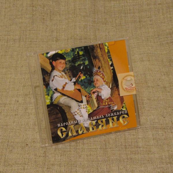 Пьесы в разных темпах «Светит месяц», «Заиграй, моя волынка» (CD-аудио)