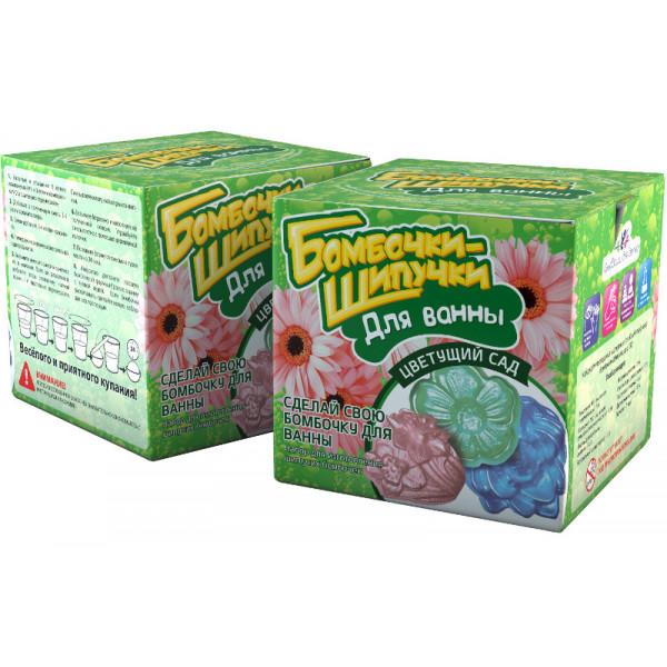 Бомбочки-Шипучки. Цветущий сад, 10+