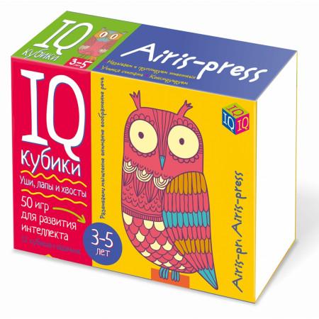 Кубики АЙРИС-ПРЕСС 61048 Умные кубики. Уши, лапы и хвосты. 50 игр для развития интеллекта