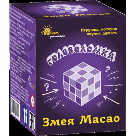 Головоломка THINKERS 0704 Змея Масао