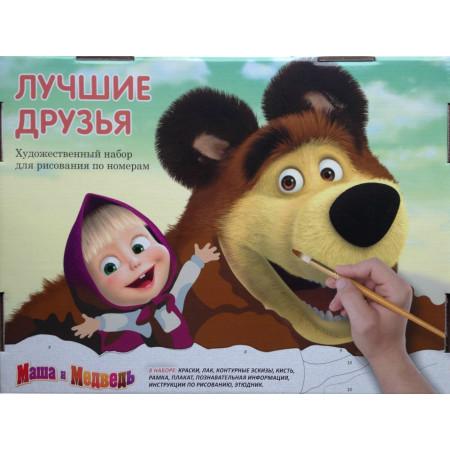Раскраска по номерам МАСТЕР-КЛАСС МК 147-01 Лучшие друзья
