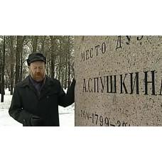М.М. Дунаев - уникальное явление в современной культуре
