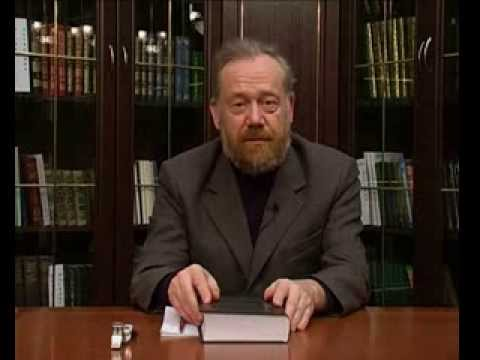 Дунаев,православие,русская литература,бунин